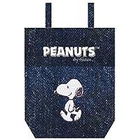 Hatakeyama Shoji Peanuts Snoopy A4 Tote Bag with Shiny Line Stones 117170