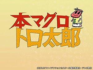 ファイテンション☆テレビ