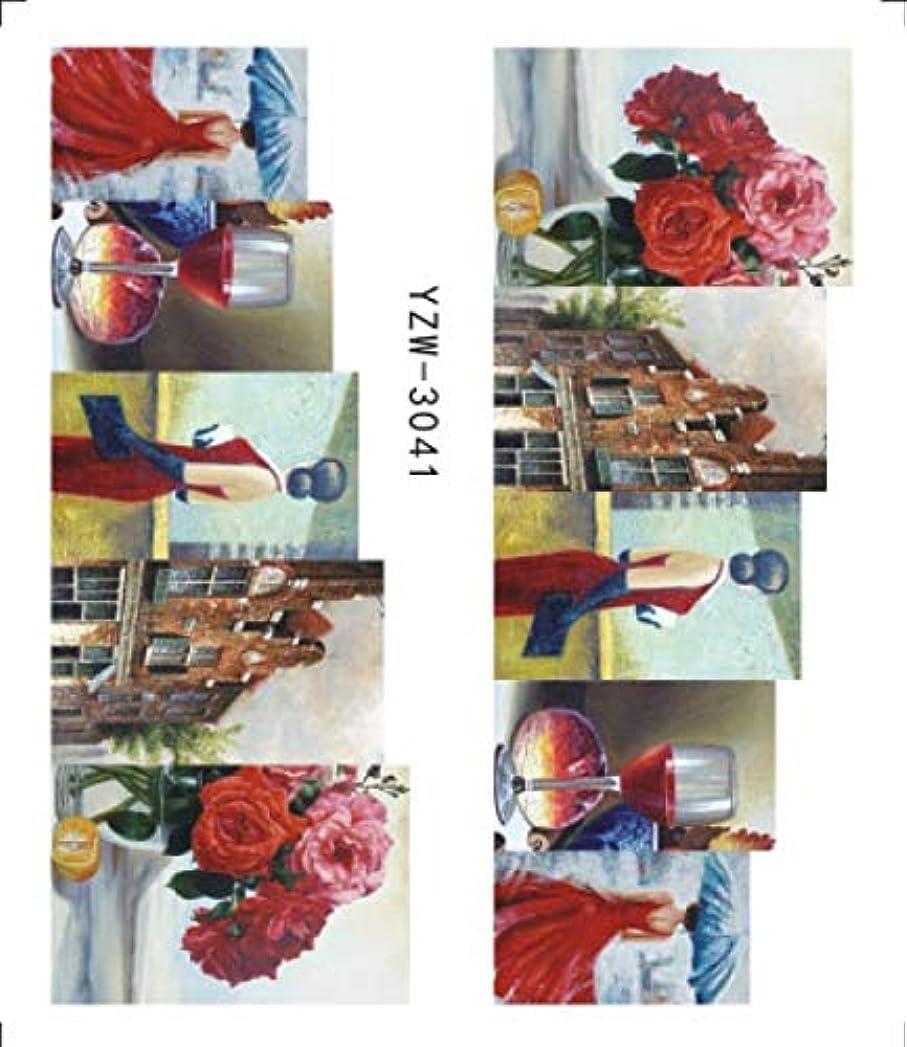 予想外しっとり羊SUKTI&XIAO ネイルステッカー 3Dエンボスネイルステッカー花接着剤Diyマニキュアスライダーネイルアートのヒント装飾デカール、Yzw-3041
