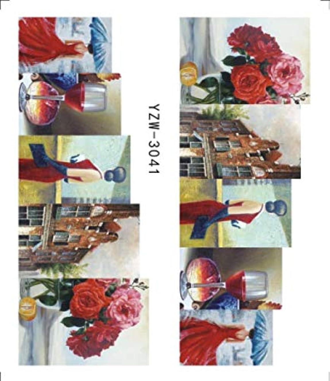 アカウント罪コイルSUKTI&XIAO ネイルステッカー 3Dエンボスネイルステッカー花接着剤Diyマニキュアスライダーネイルアートのヒント装飾デカール、Yzw-3041
