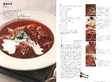 家庭で作れるロシア料理 ダーチャの菜園の恵みがいっぱい! 画像