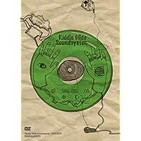 """Riddle Glide Soundsystem""2008-2009 at ZEPP NAGOYA【初回限定生産】"