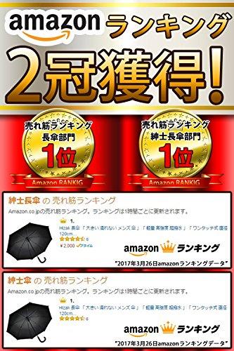 Hizak 長傘 「 大きい 濡れない メンズ 傘 」「 軽量 高強度 超撥水 」「 ワンタッチ式 直径 120cm ブラック 」「洗練されたシンプルデザイン」「握りやすいラバーグリップ」「12ヶ月保証」