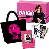 「DAIGO TV」 Premium Package [DVD]