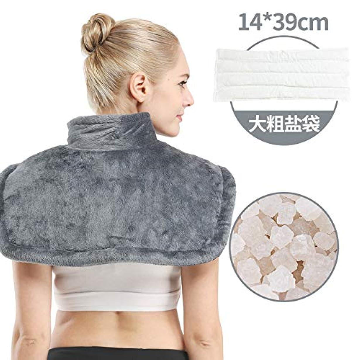 Sooger 電熱の肩 手痛い ホットバッグ 電気を加熱する 電熱のストール 首の肩の背部暖房パッド マッサージのヒートラップの熱くするショールの減圧のための調節可能な強度フルボディマッサージ 電気を温める 肩を暖める...