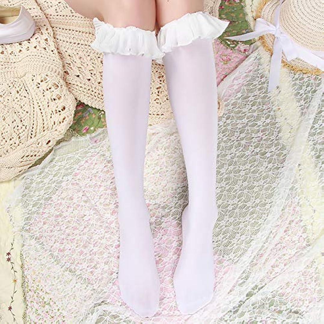 血統増幅器格納日本のベルベットの長いチューブは、靴下のチューブベースの汎用性の高い山で菌レースソックス韓国原宿の女の子を折ります