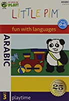 Little Pim: Arabic Playtime [DVD] [Import]