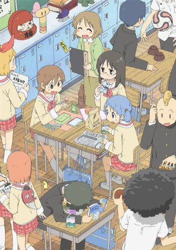 日常のブルーレイ 特装版 第13巻 [Blu-ray]