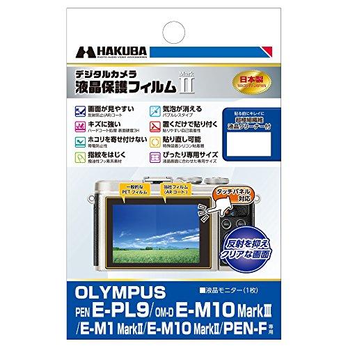 HAKUBA デジタルカメラ液晶保護フィルムMarkII OLYMPUS PEN E-PL9/OMD E-M10 MarkIII/E-M1 MarkII/PEN-F専...