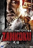 ZANKOKU 残酷 [DVD]
