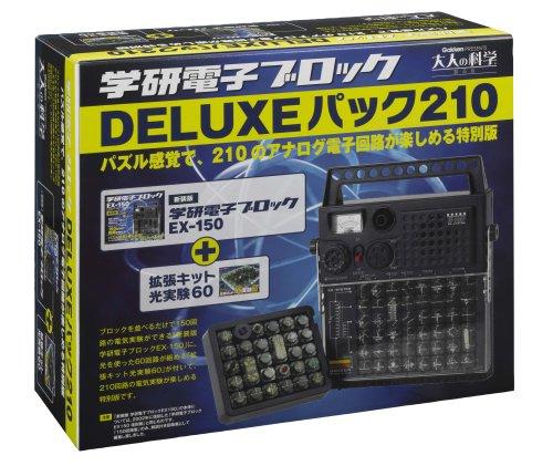 大人の科学 電子ブロックDXパック210