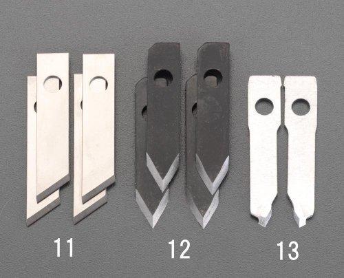エスコ フリーホールソー替刃(合板・ケイカル板/2枚) EA827AR-13