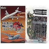 【5】 エフトイズ 1/144 日本の輸送機コレクション CH-47 チヌーク 航空自衛隊 単品