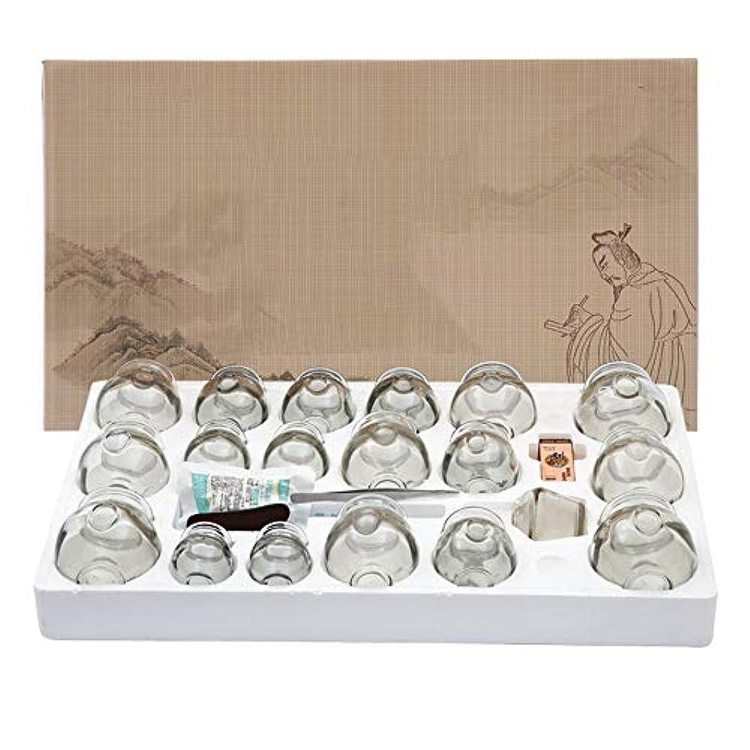 カッピングガラス瓶ホームセット美容院特別防爆カッピングセット