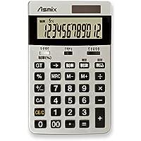アスカ(Asmix) 消費税電卓(M) シルバー C1225S