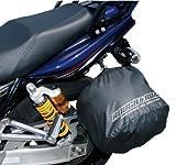 ラフアンドロード(ROUGH&ROAD) ポケッタブルヘルメットカバー ブラック 40X25X35cm RR9908