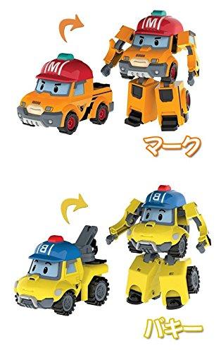 Robocar Poli(ロボカーポリー)新キャラクター 変身ロボット 山岳救助隊 マーク [並行輸入品]