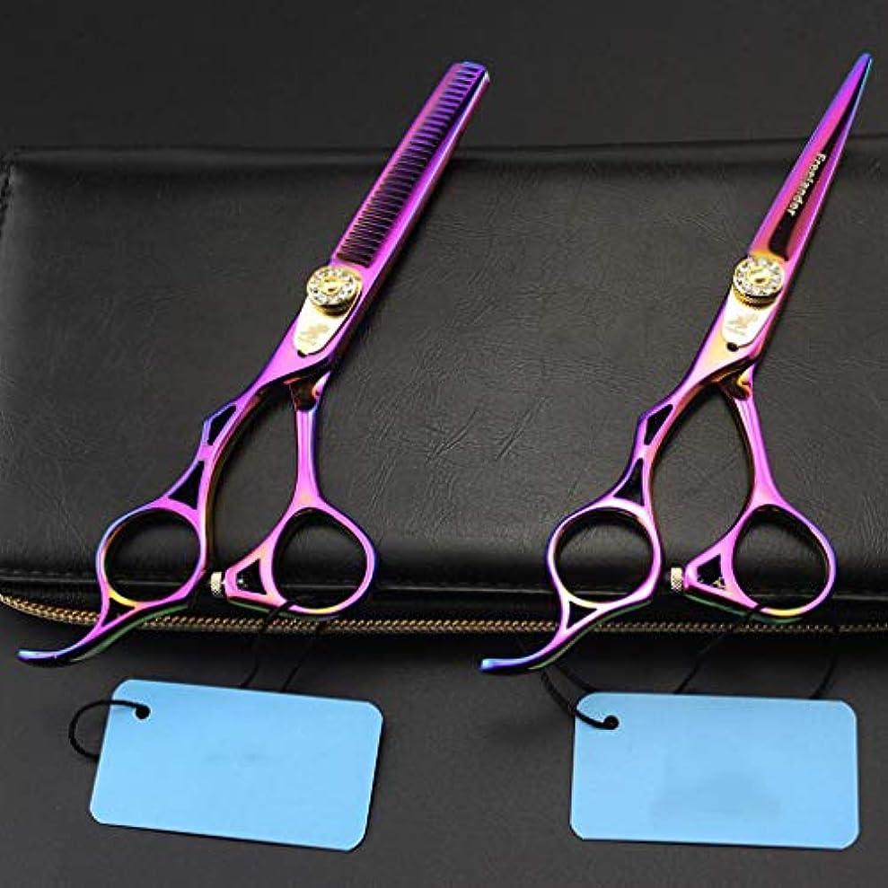 有効ピッチャースリット5.5インチのステンレス鋼の左手の理髪師の切断および間伐はさみ人格の曲がるハンドル回転式美容院および家の使用のための紫色