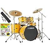 YAMAHA / RDP2F5STD YLメローイエロー RYDEEN ドラムセット 22BD シンバル付きフルセット ドラム入門教本セット