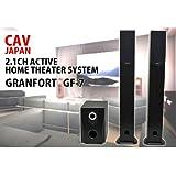 CAV JAPAN 2.1ch ホームシアターシステム GRANFORT GF-7