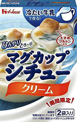 ハウス ひんやりとろ~りマグカップシチュークリーム 28g(14g×2) ×10個