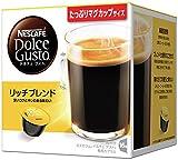 コーヒーカプセル ネスカフェ ドルチェグスト 専用カプセル リッチブレンド 16杯分