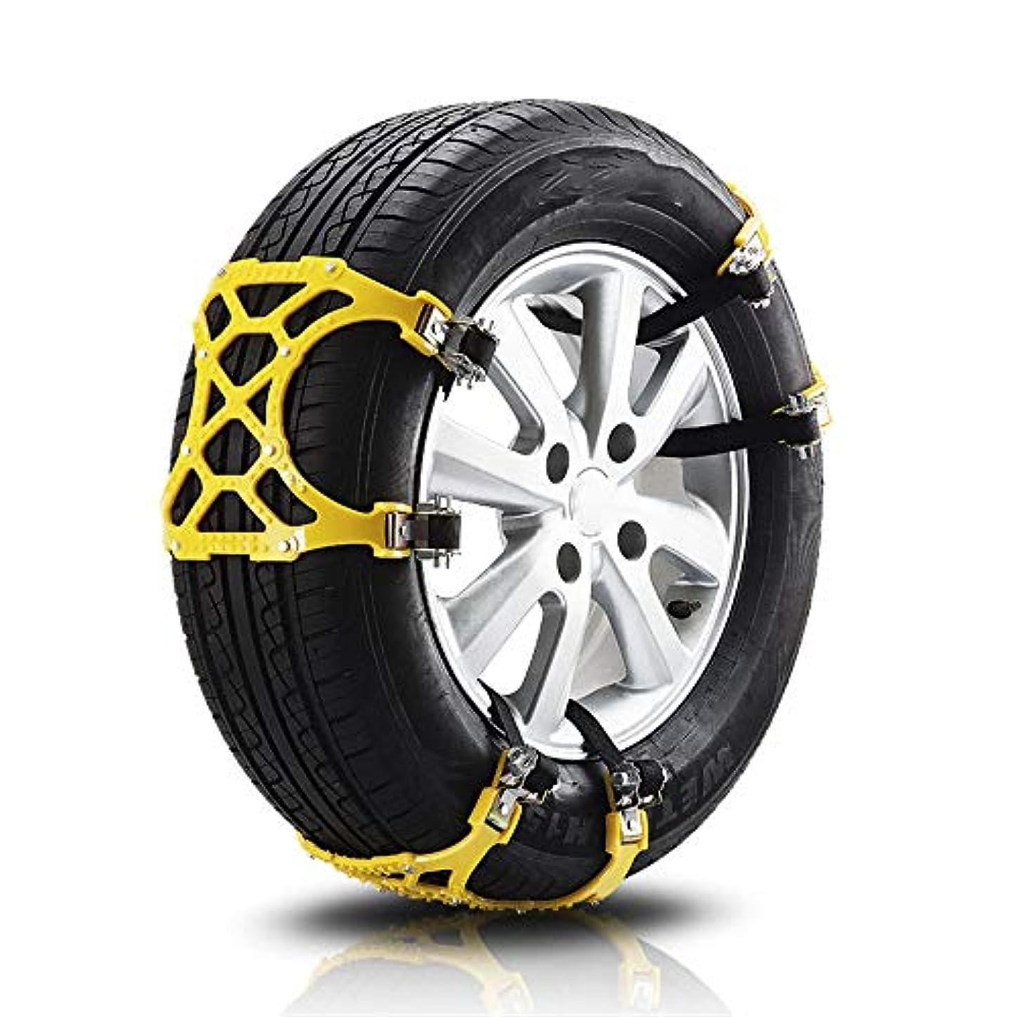圧縮するメンタルさておきタイヤチェーン 自動車雪耐性ユニバーサルビーフ腱ポリウレタンタイヤスノーチェーン 滑り止め 取付簡単 (Color : Yellow, Size : M)