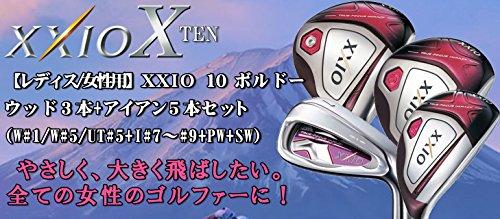 DUNLOP(ダンロップ)XXIO10 レディス フルセット ボルドーカラーモデル ウッド3本+アイアン5本セット ゼクシオ 10 レディス ゴルフクラブセット
