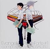 EVANGELION Piano Forte~エヴァンゲリオン ピアノフォルテ~
