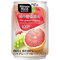 コカ・コーラ ミニッツメイド ピンクグレープフルーツ 280g×24本