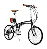 Daytona Pottering Bike(デイトナ ポタリングバイク) 電動アシスト自転車DE01 51854 ブラック