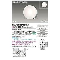 BV85464 住宅用照明器具LEDアウトドアブラケット