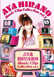 AYA HIRANO Music Clip Collection vol.1 [DVD]