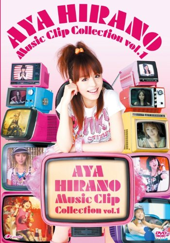 AYA HIRANO Music Clip Collection vol.1 [DVD]の詳細を見る