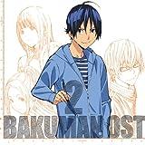 TVアニメ バクマン。 オリジナルサウンドトラック 2