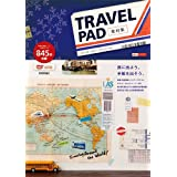 TRAVEL PAD 素材集 (design parts collection)