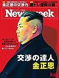 韓国人「外交欠礼だ!!」→米韓首脳会談、実質10分で終了……共同記者会見ではトランプだけが喋り続ける独演会状態