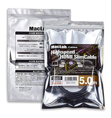 MacLab. HDMI ケーブル 5.0m 細線 タイプ (ケーブル径:約4.2mm) ハイスピード 4K ver 1.4 BC-HH50BK 【相性保証付】| ファミコン クラシック ミニ スリム TYPE A オス テレビ 3D イーサネット 対応