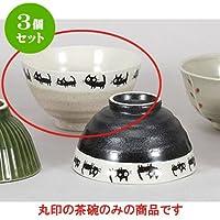 3個セット 夫婦茶碗 黒ねこベージュ飯碗 [11.2 x 6.5cm] 【料亭 旅館 和食器 飲食店 業務用 器 食器】
