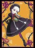 ブシロードスリーブコレクション ハイグレード Vol.1764 Fate/EXTRA Last Encore『キャスター』