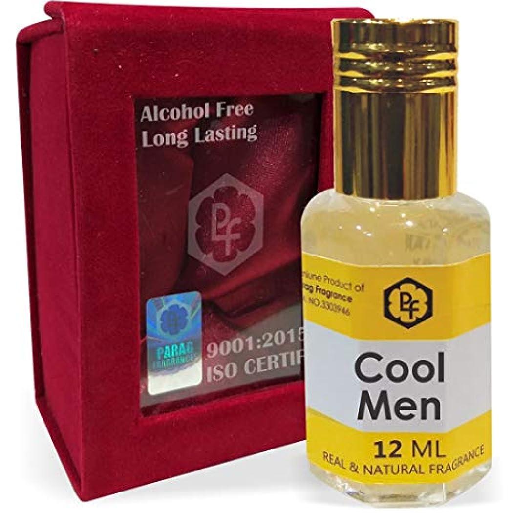 受け継ぐパス療法アターITRA最高の品質長持ち| Paragフレグランスは、男性の12ミリリットルアター/手作りベルベットボックス香油/(インドの伝統的なBhapka処理方法により、インド製)フレグランスオイルがクール