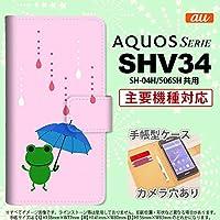 手帳型 ケース SHV34 スマホ カバー AQUOS SERIE アクオス 傘とカエル ピンク nk-004s-shv34-dr677