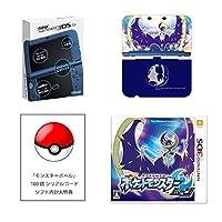 【セット】New ニンテンドー3DS LL「メタリックブルー」+ 3DS ポケットモンスター ムーン(ルナアーラソフトカバー付き、【初回封入限定特典】どうぐ「モンスターボール」100個 シリアルコード)