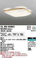 ODELIC(オーデリック) LED和風シーリングライト 調光・調色タイプ LC-FREE Bluetooth対応 【適用畳数:~6畳】 OL291020BC