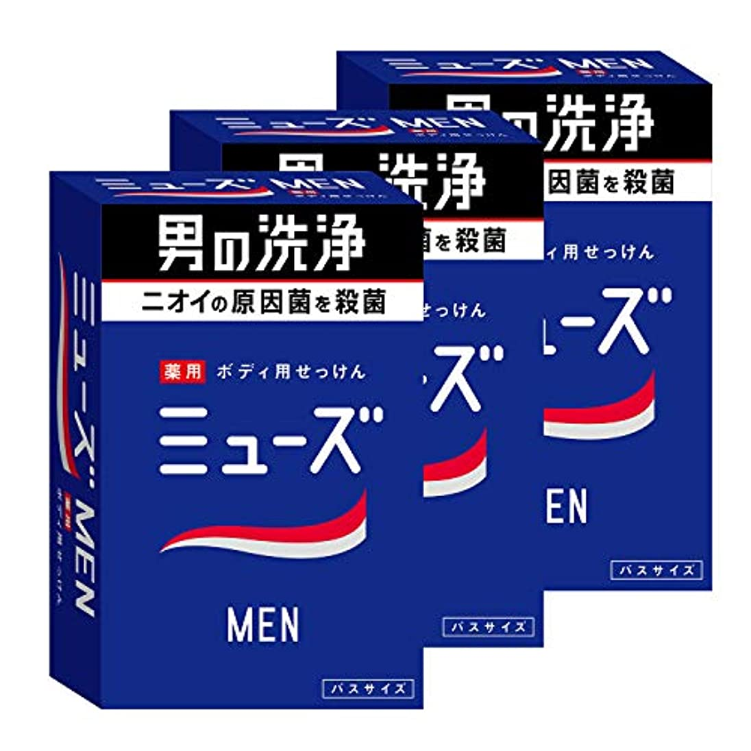 逆に力学普及【医薬部外品】ミューズメン ボディ用 石鹸 135g ×3個 消臭
