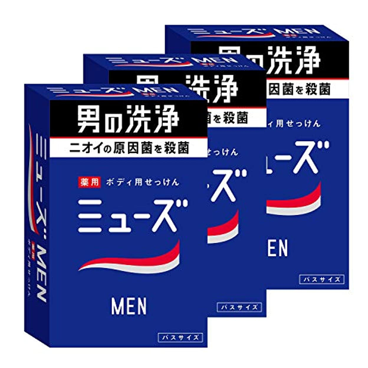 付添人ベアリング森林【医薬部外品】ミューズメン ボディ用 石鹸 135g ×3個 消臭