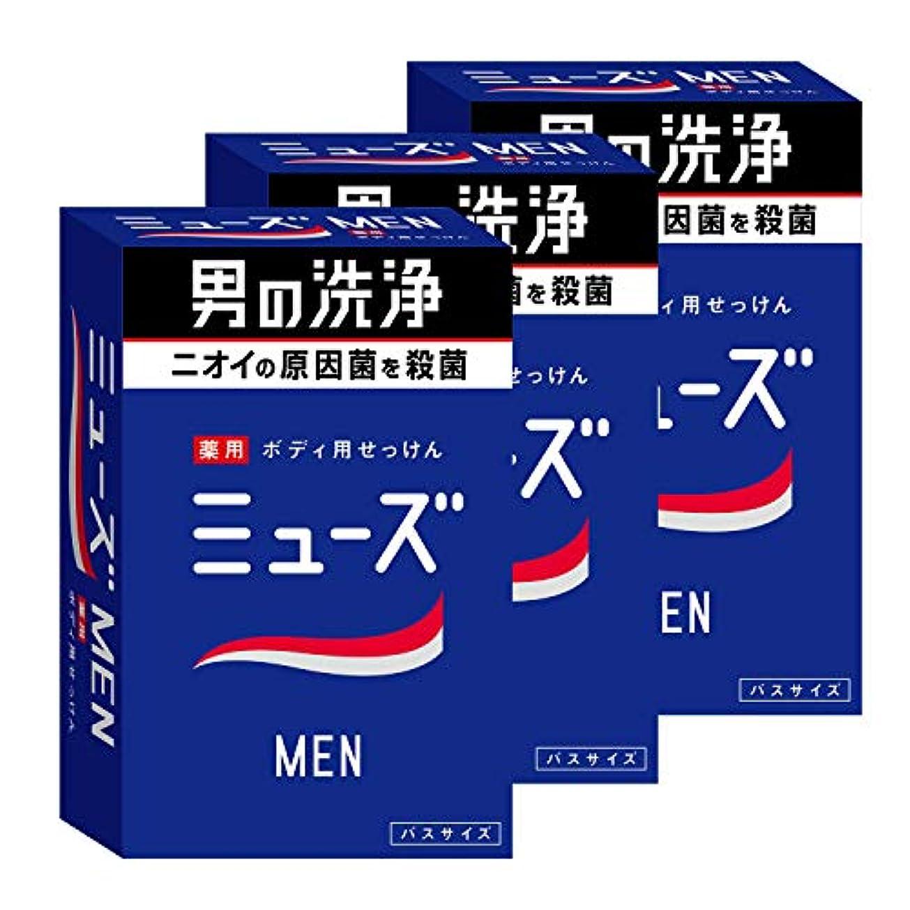プラスチック性能ガス【医薬部外品】ミューズメン ボディ用 石鹸 135g ×3個 消臭
