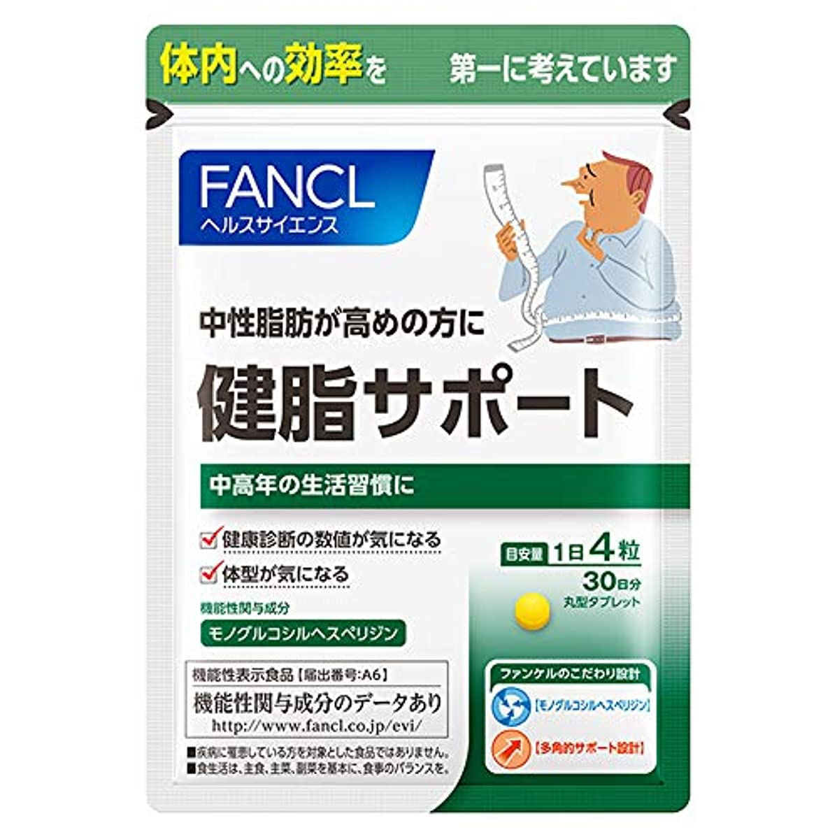 姪浴室ホットファンケル(FANCL) 健脂サポート 約30日分 120粒