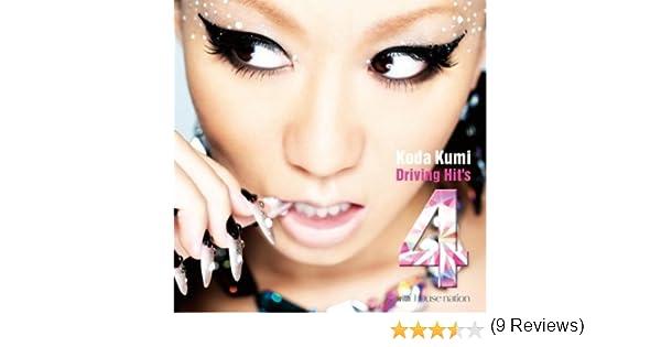 Amazon Music - 倖田來未のKoda ...