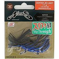 ノリーズ(NORIES) ラバージグ ガンタージグライト 11g トラッドブラックブルー. #158